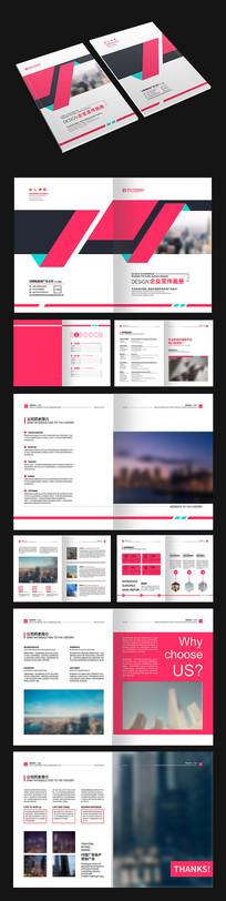 红色企业创意画册