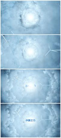 简洁云层穿梭发电科技logo视频模板