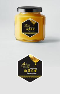 简约大气高端黑色蜂蜜瓶罐子标签设计