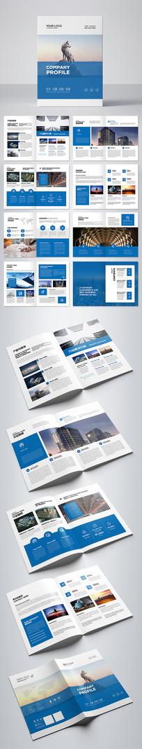 简约大气企业文化宣传册设计模板