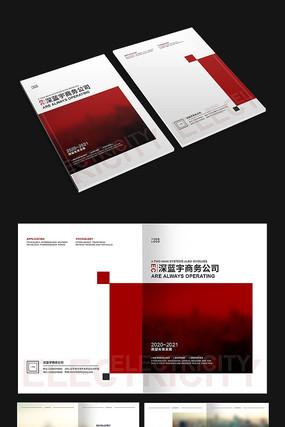 经典商务红色几何画册