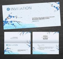 蓝色个性创意活动邀请函
