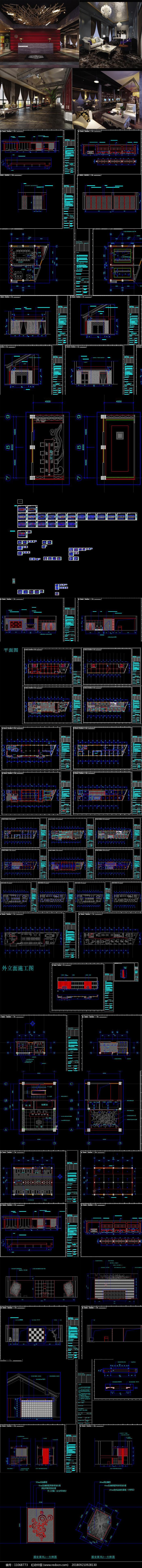 某装饰公司CAD施工图 效果图图片
