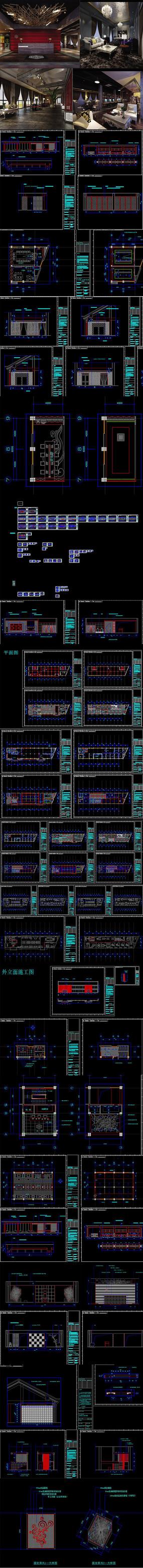 某装饰公司CAD施工图 效果图