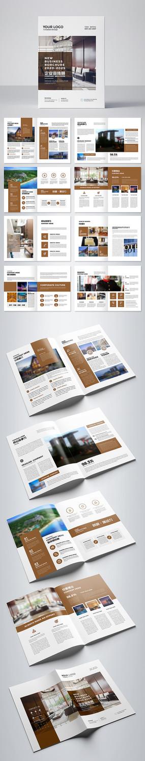 企业画册产品画册餐饮画册酒店画册模板