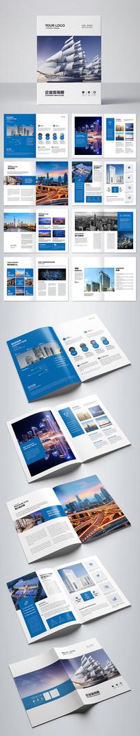 企业文化宣传册公司画册设计模板