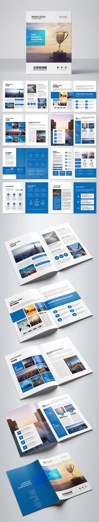 企业形象宣传册企业文化手册设计模板