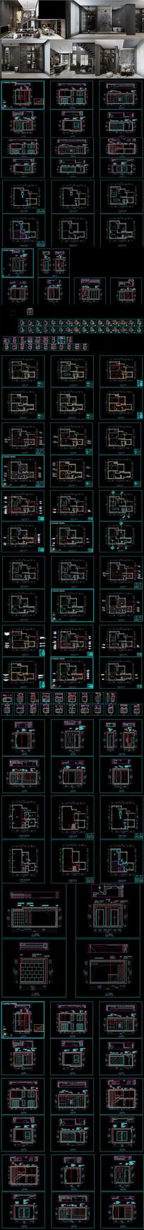 全套港式风格家装CAD施工图 效果图