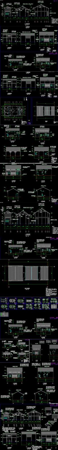 全套古建筑CAD施工图