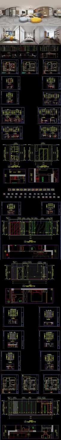 全套新轻奢现代家装CAD施工图 效果图