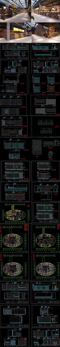 全套自然风咖啡厅CAD施工图 效果图