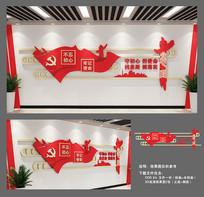 社区党委党建文化墙