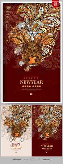 时尚创意牛头花纹2021牛年宣传海报设计