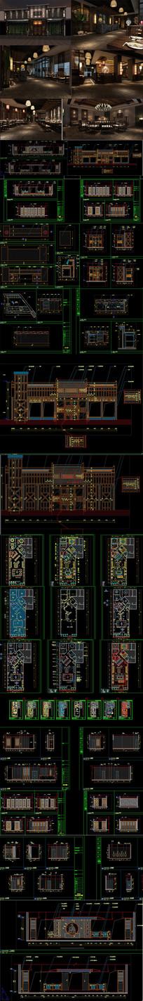 新中式私房菜餐厅CAD施工图 效果图