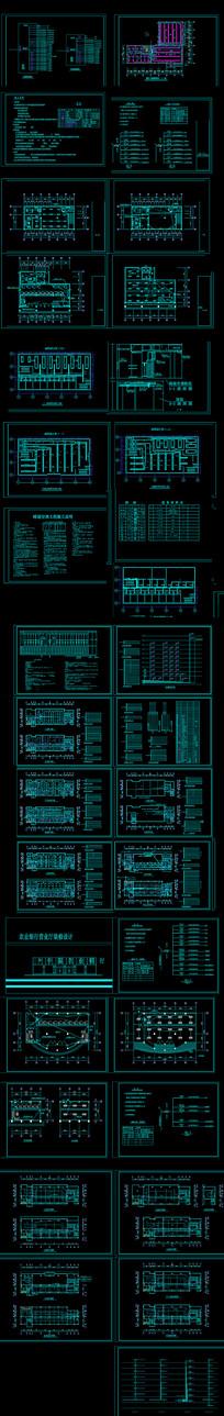 银行电气施工图
