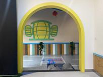 幼儿园室内彩色拱门