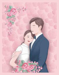 原创相拥的情侣情人节手绘人物插画