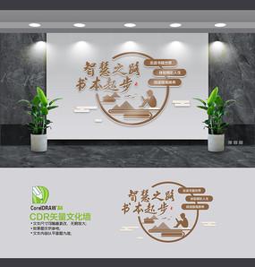 中国风校园文化墙