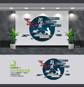 中国风校园阅读标语文化墙