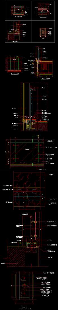 中庭楼梯栏杆扶手CAD节点大样图