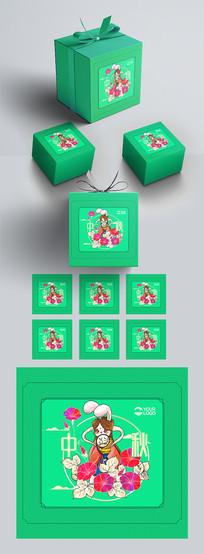 创意花朵中秋月饼礼盒包装设计