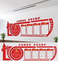 高档大气党建党员活动室形象墙