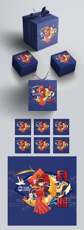 高端国潮风月饼礼盒包装设计