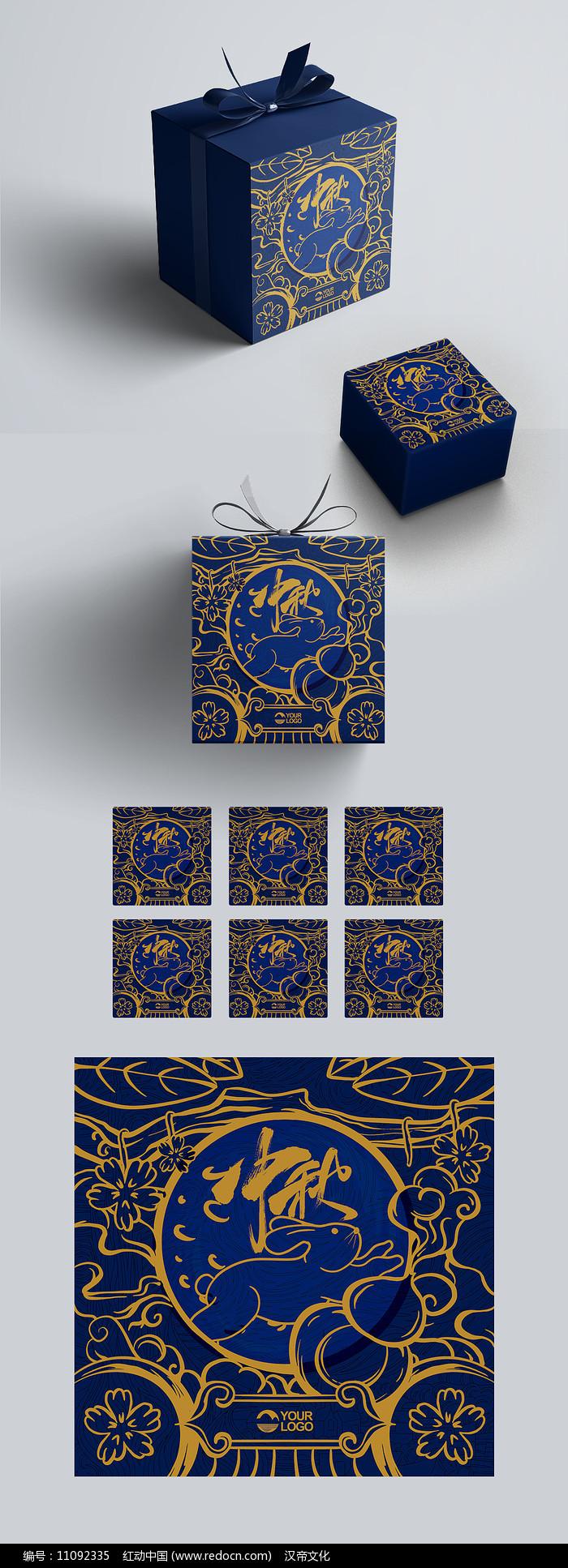 国潮风线条月饼包装设计图片