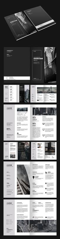 黑色经典商务画册设计