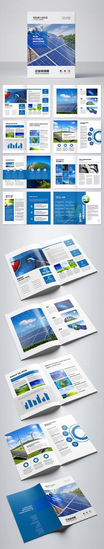简约绿色能源宣传册环保画册模板