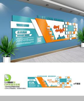 精美企业走廊文化墙设计