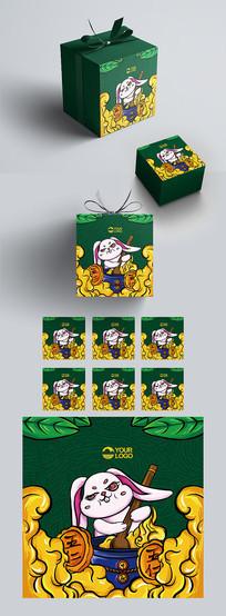 精美中秋月饼包装设计