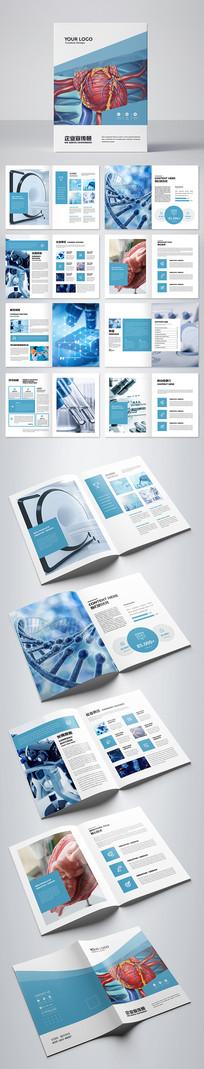 蓝色医疗保健宣传册医疗画册医药画册模板