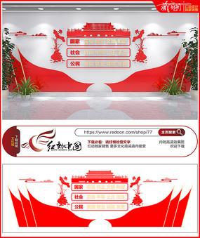 社会主义核心价值观中国梦党建文化墙