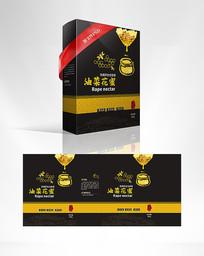 时尚简约大气高端黑金油菜花蜜包装盒设计