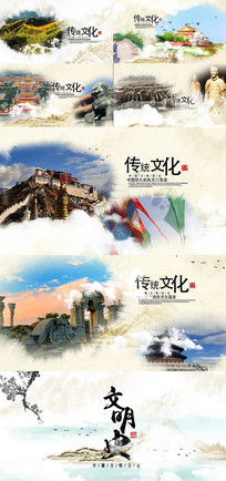文化传承唯美中国风锦绣中华水墨片头视频模板
