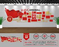 文明实践中心党员风彩党建照片形象墙