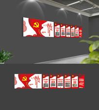 新时代中国特色社会主义思想党建文化墙
