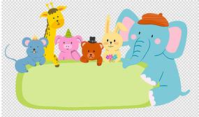 原创手绘动物卡通六只动物趴边框插画