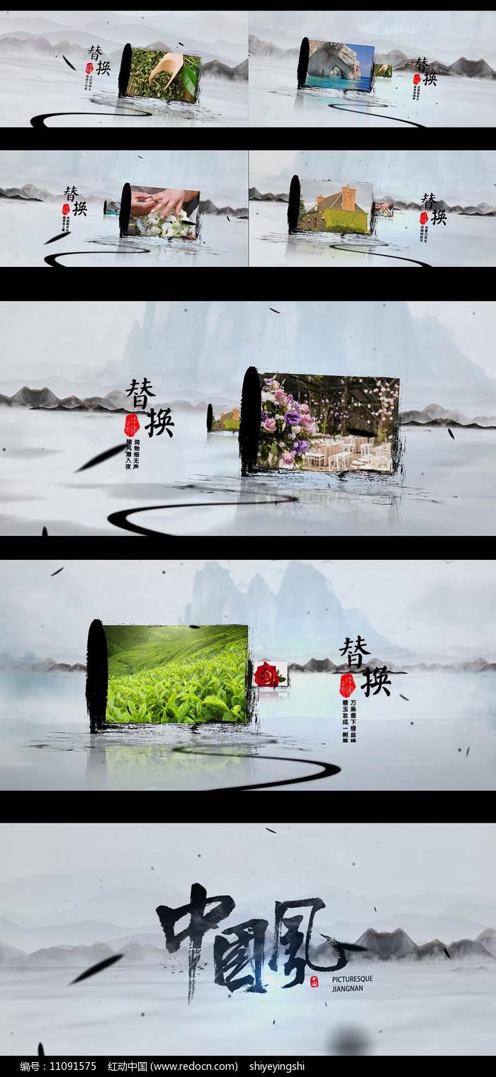 中国风水墨片头中国梦传承水墨江南视频模板图片