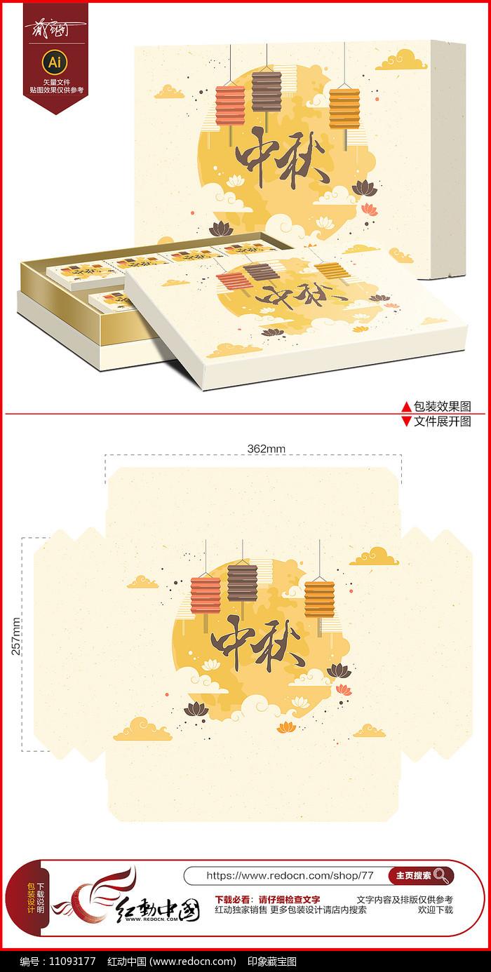 中秋佳节月饼礼盒包装设计图片