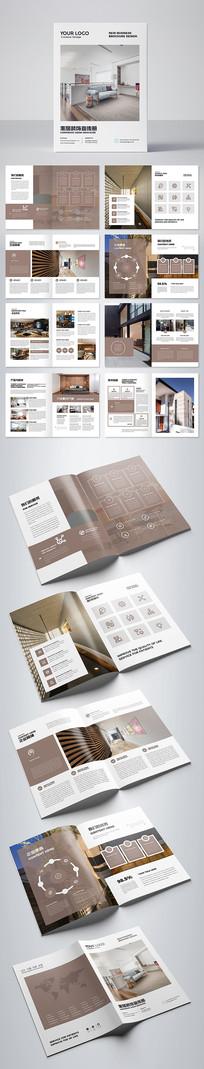 装修公司宣传册设计模板