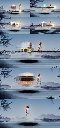 祖国河山唯美中国风锦绣中华水墨片头视频模板
