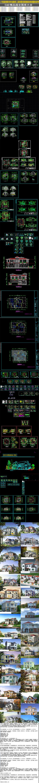 27套新农村别墅两层建筑效果图施工图配套