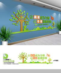 创意校园文化墙设计