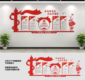 党员活动室党建造型墙设计