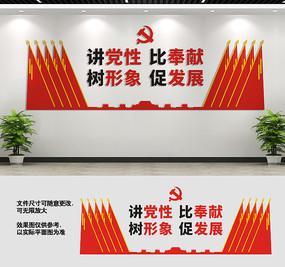 党员活动中心党建标语墙