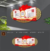 大气入党誓词权利义务中式走廊文化墙