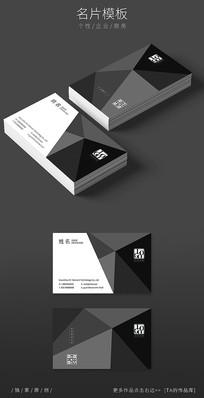 高档创意企业名片设计