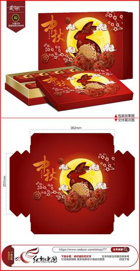 高档中秋节包装盒设计